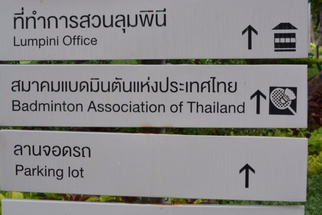 Badminton Association of Thailand - Lumpini Park- Bangkok