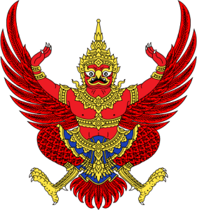 Emblem of Thailand - Thailand vacation - Gate 1 Travel Thailand - trip to Thailand - Tavel blog - Travel bloggers- food bloggers