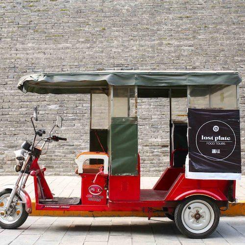 Lost Plate Food Tours - Xian Food Tours - tuktuk - tuktuk food tour- Xian streetfood - food blogger- travel blogger- blog- blogging- Mark Kingsdorf