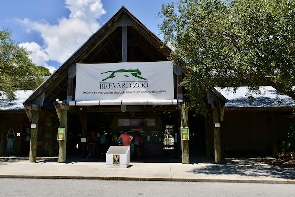 Main Entrance to the Brevard Zoo