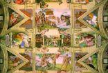 Sistine Ceiling 3