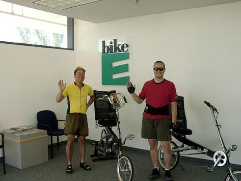 Bike E facility