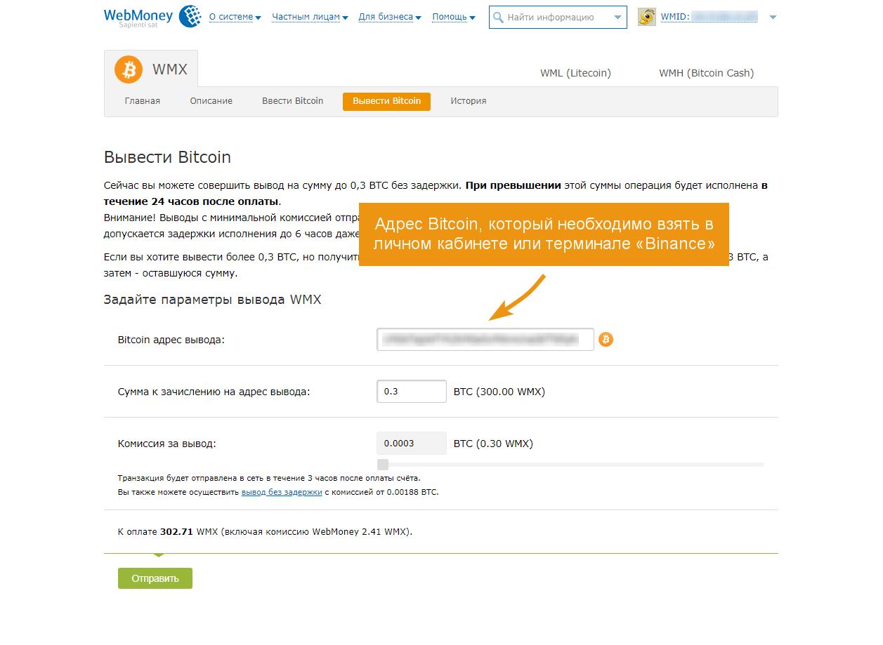 szerezzen bitcoinot közvetlenül a pénztárcába a bináris opciók kockázatkezelése
