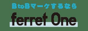 ベーシック、BtoBのWebマーケティングツール「ferret One」