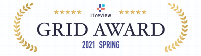 ITreview Grid Award 2021 Springについて
