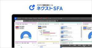 ジオコード、クラウド営業支援ツールのネクストSFA