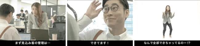ベーシック、ferret One(フェレットワン)タクシーCM第二弾 「できる部下」編