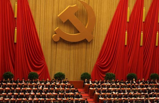 Communist Party Central Committee