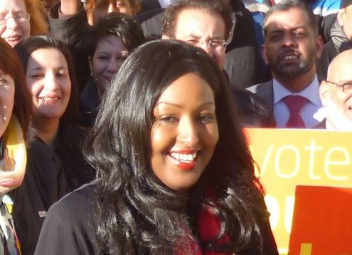 Amina Ali