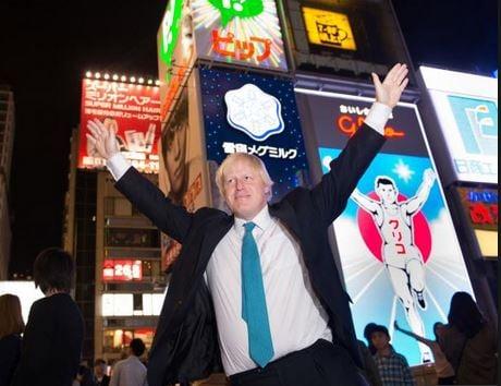 Boris Johnson in Japan