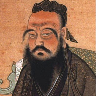 Confucius: motivation quote