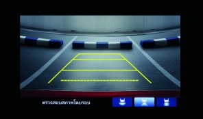 All-new Honda City_Multi-angle Rearview Camera_180 view