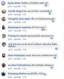 Comment RapGrip 03
