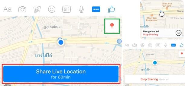 หน้าตาตอน Share Location เปลี่ยนไป สีแดง คือ Live , สีเขียว คือ ปักหมุด แบบเดิม ซึ่งพอกดแล้วสามารถกดหยุด Live ได้ หรือไม่ก็รอ 60 นาที
