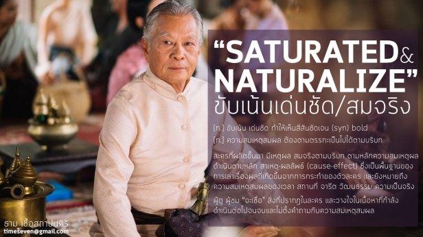 -naturalize