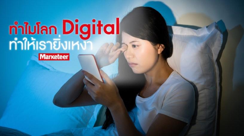 Technology Open