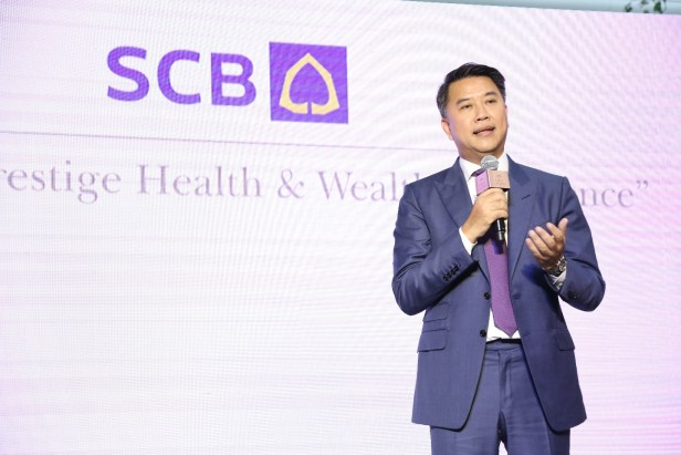 The FIRST Lounge & SCB Investment Center