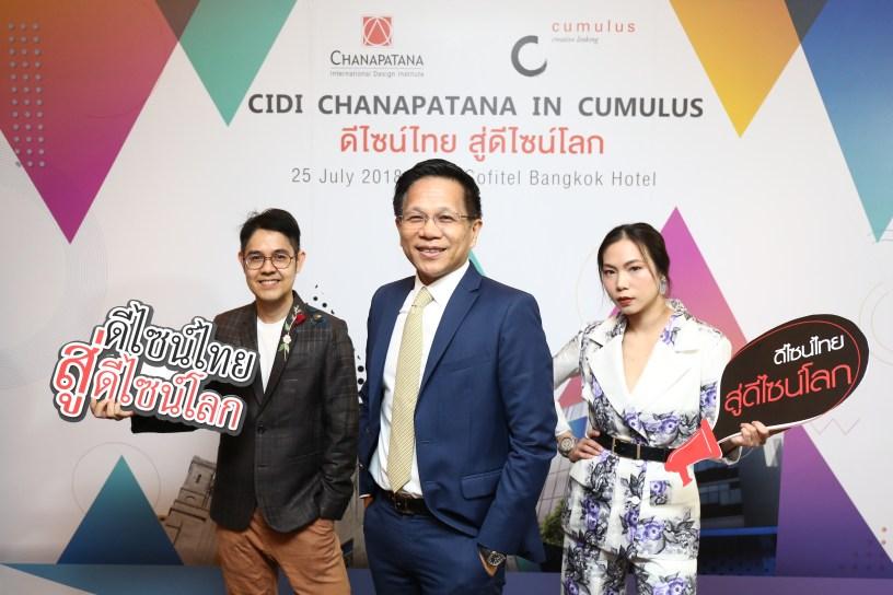 CIDI Chanapatana