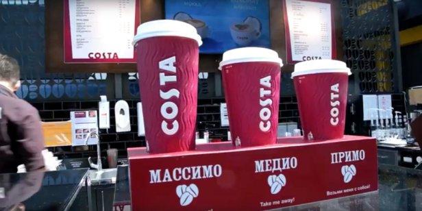 Costa Coffee Kazak
