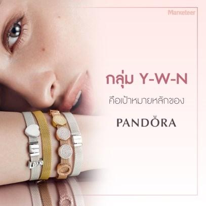 Pandora_5