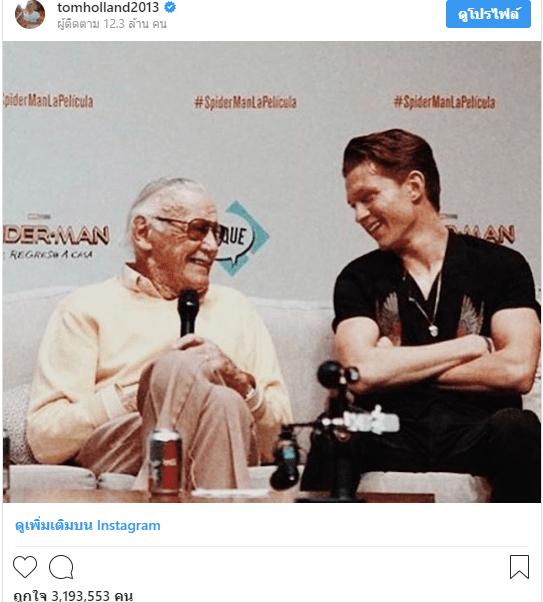Stan Lee Tom