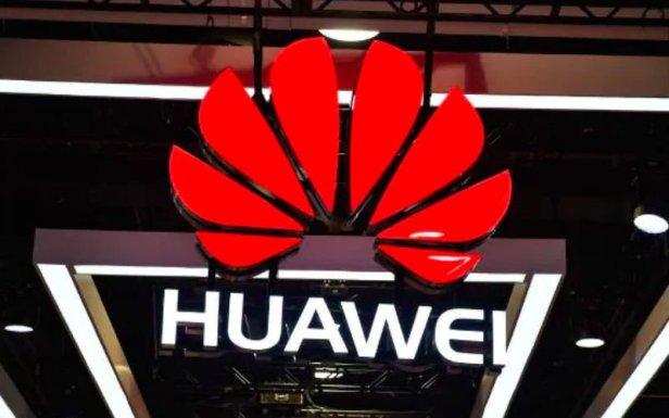 ข่าวใหญ่่แบรนด์ดัง Huawei