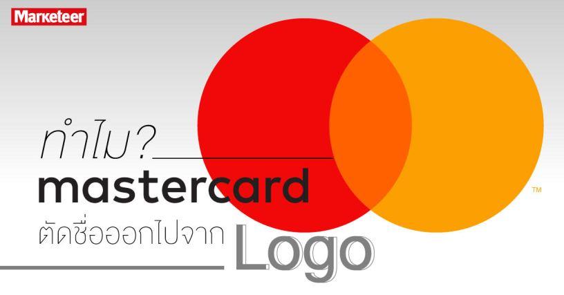 MasterCard Web
