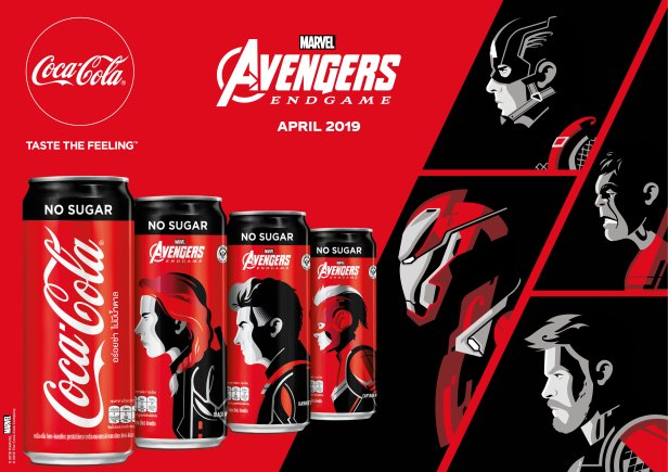 1-Coke-Avengers Hori