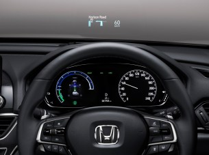 All-new Accord_Head-Up Display