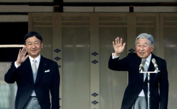 Golden Week Japan-Emporerser