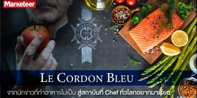 Le-Cordon-Bleu