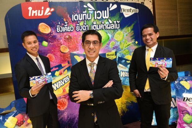 new Dentyne Waves gum Enjoy Wave after Wave of Fruit Flavors (2) (1)