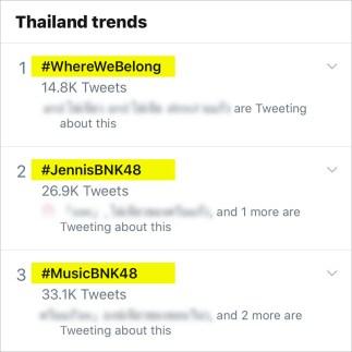 2-2_Twitter Trends