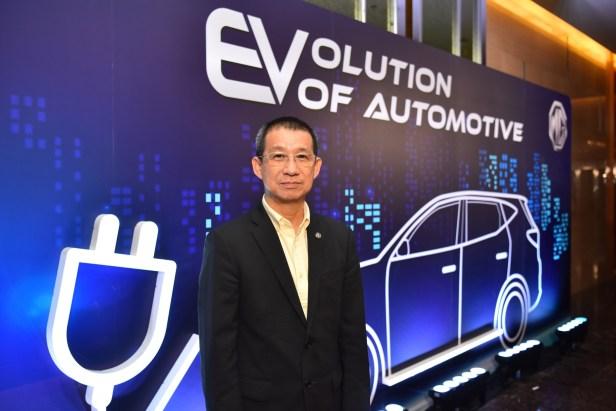 MG - EV Forum
