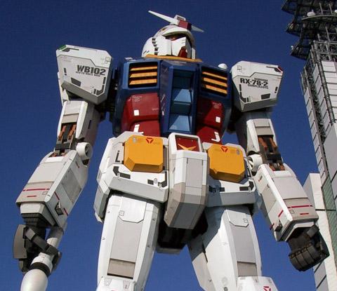 Gundam RX-78-2 Life Size