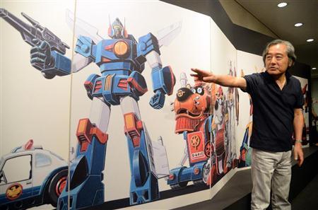 Kunio Gundam