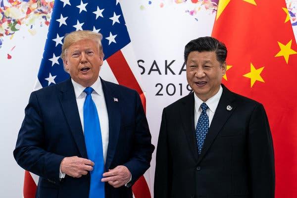 สหรัฐจีน
