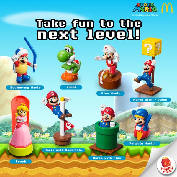 Happy Meal Burger King