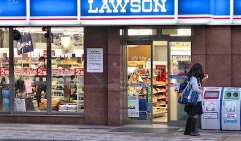 Lawson สะดวกซื้อ