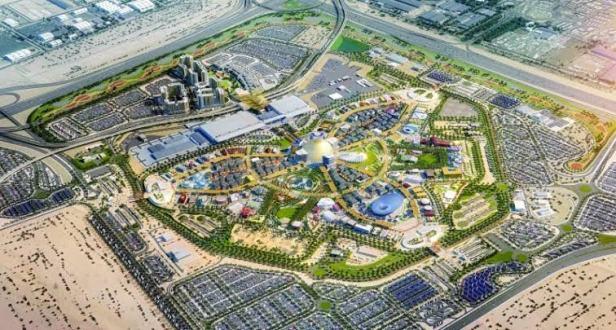 Dubai Expo Venue Event
