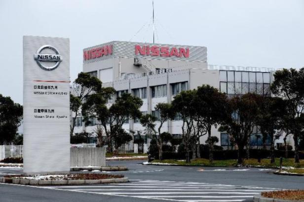 Nissan HQ 2