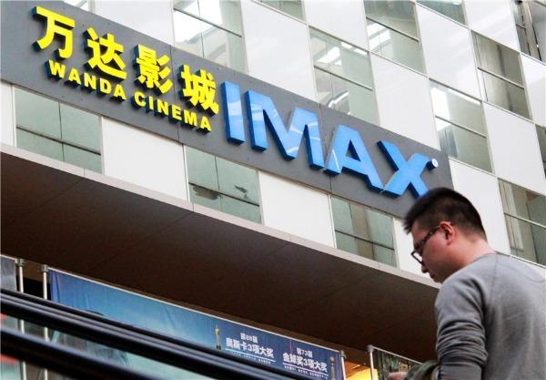 China Cinema Mulan