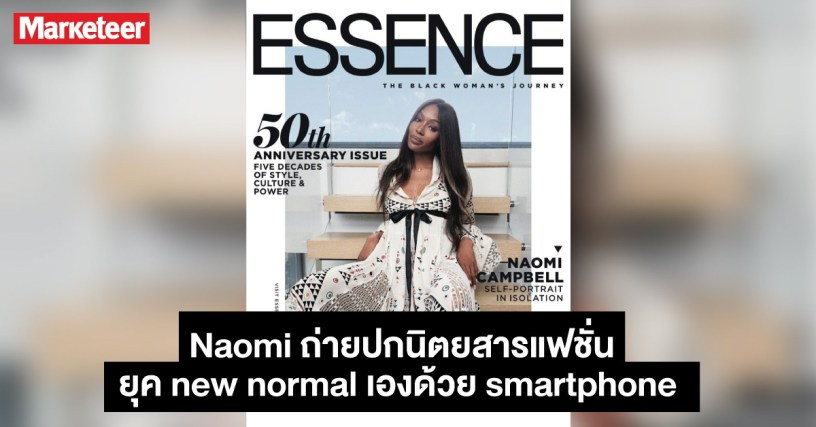 Naomi_1