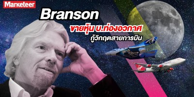 Virgin Gactiic Web Branson