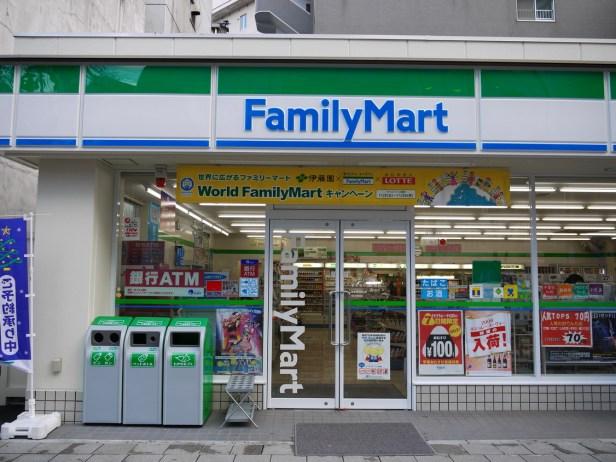 ฮุบ Familymart 2