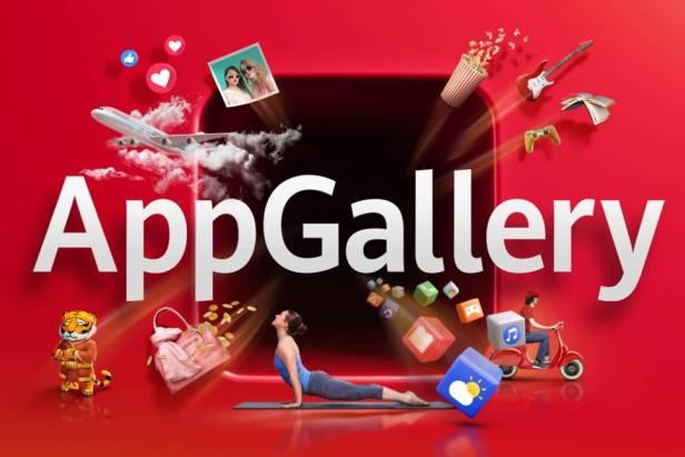 Huawei แรง 8 Gallery