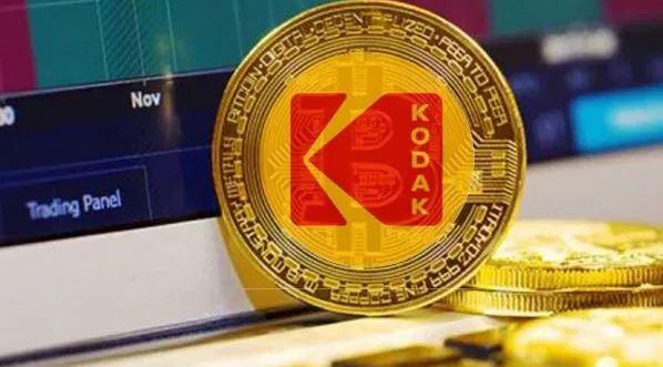 Kodak ปรับโฟกัส 8
