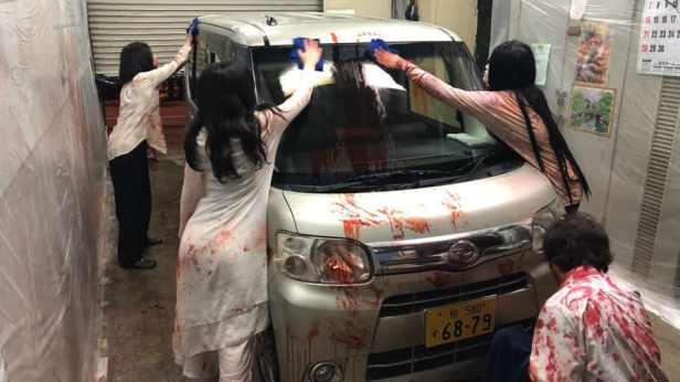 ผีญี่ปุ่น 2 Drive in