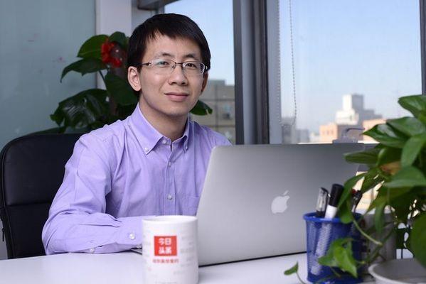 Zhang Yiming 2
