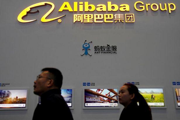 Alibaba Ant